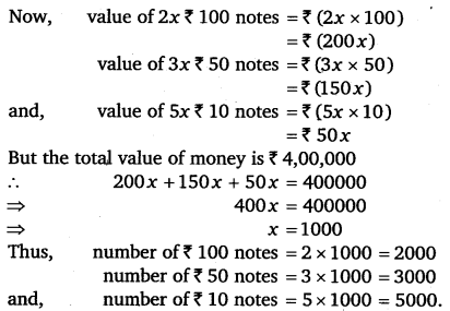NCERT Solutions for Class 8 Maths Chapter 2 Linear Equations In One Variable 28
