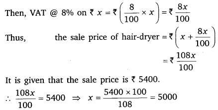 NCERT Solutions for Class 8 Maths Chapter 8 Comparing Quantities 10