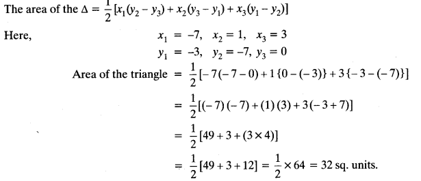 Coordinate Geometry Class 10 Maths CBSE Important Questions With Solutions 102