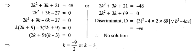 Coordinate Geometry Class 10 Maths CBSE Important Questions With Solutions 38