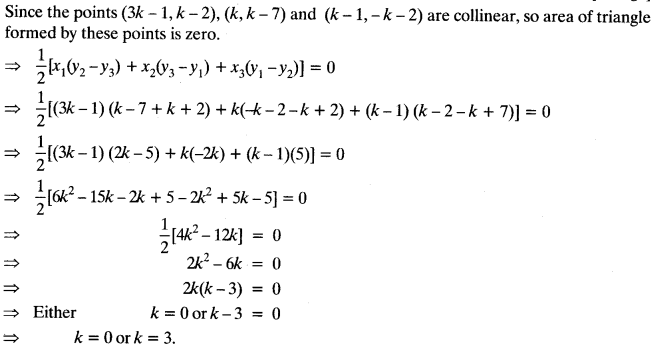 Coordinate Geometry Class 10 Maths CBSE Important Questions With Solutions 52
