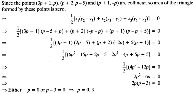 Coordinate Geometry Class 10 Maths CBSE Important Questions With Solutions 56
