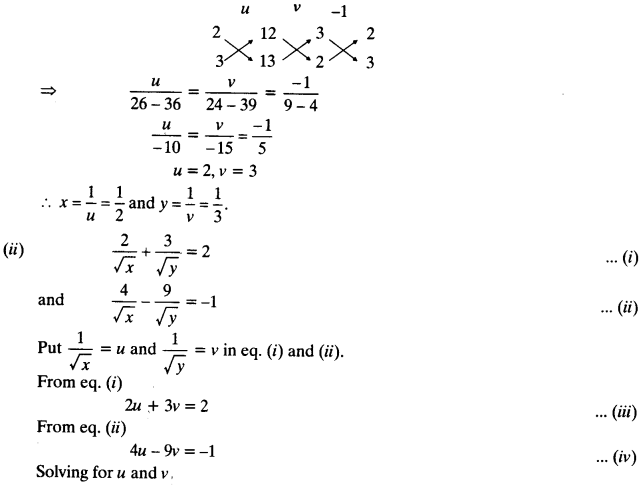 NCERT Solutions for Class 10 Maths Chapter 3 Pair of Linear Equations in Two Variables e6 3