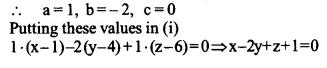 NCERT Solutions for Class 12 Maths Chapter 11 Three Dimensional Geometry Ex 11.3 Q5.2