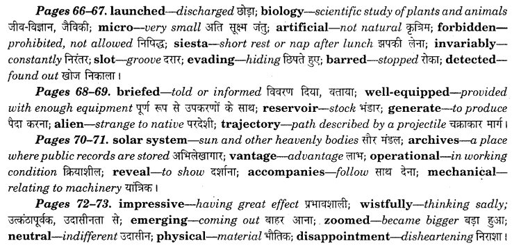 NCERT Solutions for Class 7 English An Alien Hand Chapter 10 An Alien Hand