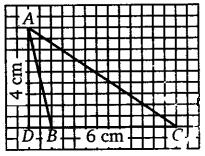 NCERT Solutions for Class 7 maths Integers chapter 7 img 66