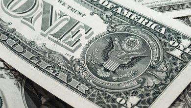 Dólar sube a $20.41 tras anuncio de aranceles sobre el aluminio y acero