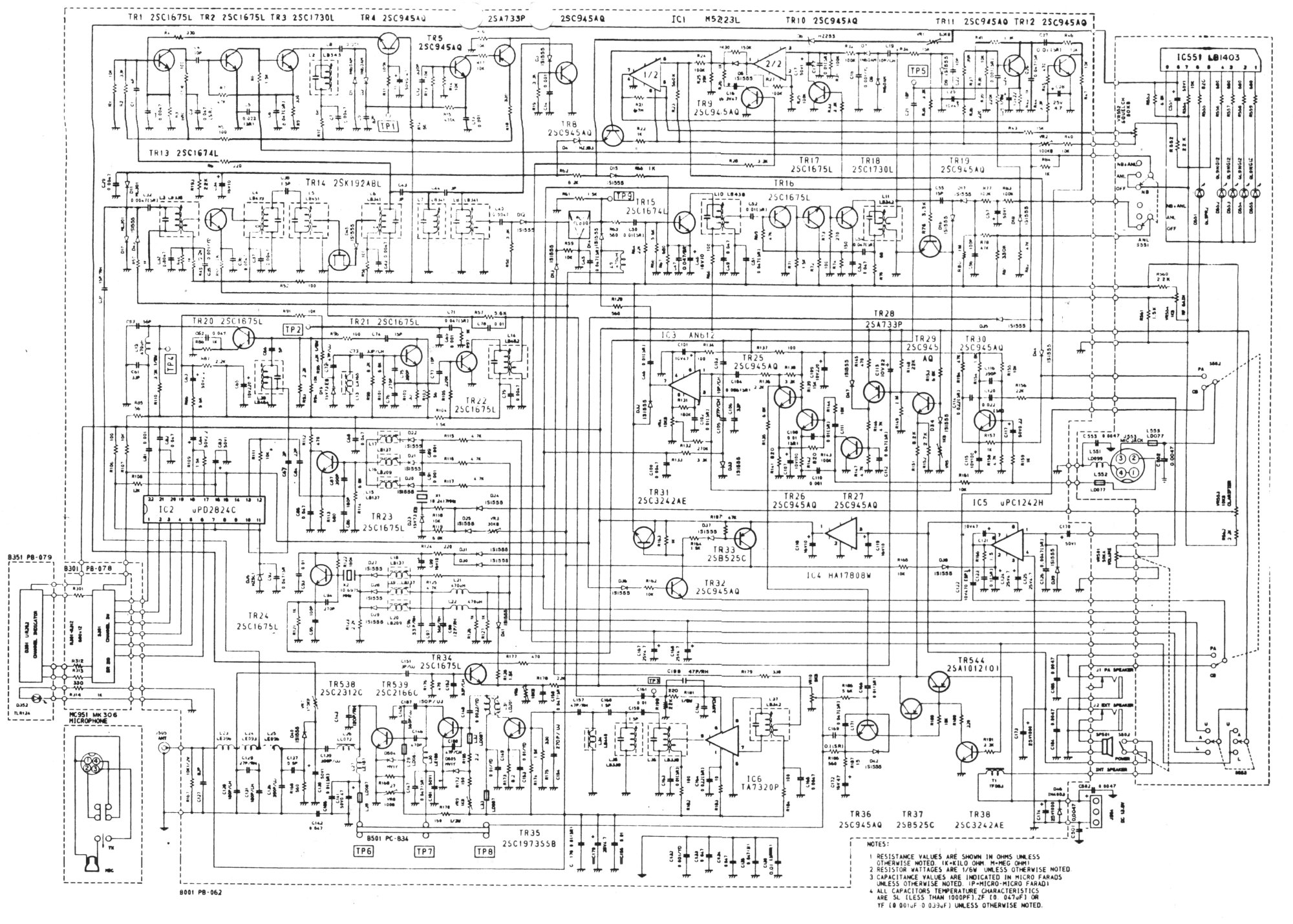 hight resolution of uniden pc122 circuit board schematics symbols circuit board schematics uniden