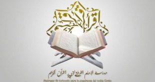 Madrassa Attartosi del Corán