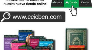 BIBLIOTECA ISLÁMICA | NUEVA TIENDA ONLINE