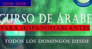 EMPIEZA EL CURSO DE ÁRABE (ADULTOS) | 2018-2019