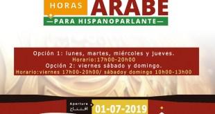 CURSO INTENSIVO DE ÁRABE | 24 H. | JULIO 2019