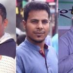 রংপুর ছাত্রলীগের ৩ নেতা বহিষ্কার