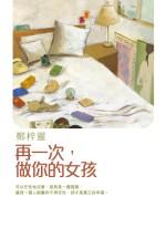 https://i0.wp.com/www.ccss.edu.hk/timetb_info/reading/upload/5449.jpg