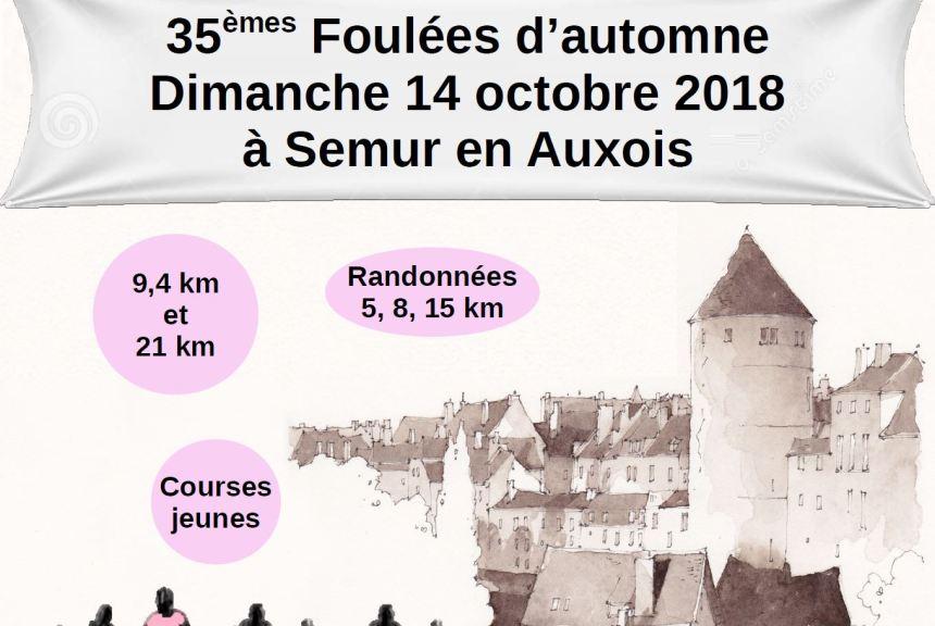 35ème édition des Foulées d'Automne à Semur en Auxois