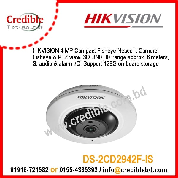 Hikvision DS-2CD2942F-IS IP Camera price