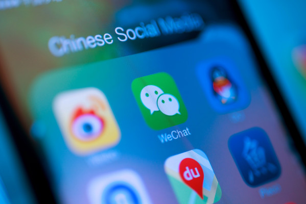 Chinese government admits collection of deleted WeChat messages – CCTVSG.net
