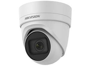CCTVSG.NET HikVision 4 MP IR Vari-focal Network Turret Camera