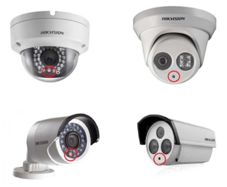 hikvision night vision and IR light