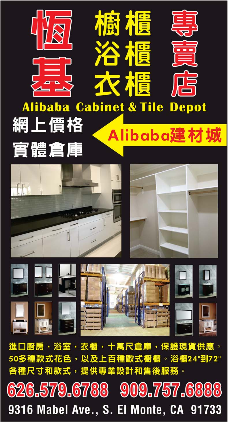 kitchen cabinets stores knobs and pulls 洛杉矶south el monte橱柜安装 厨房改建 橱柜装修 恒基欧式橱柜专卖店alibaba cabinet