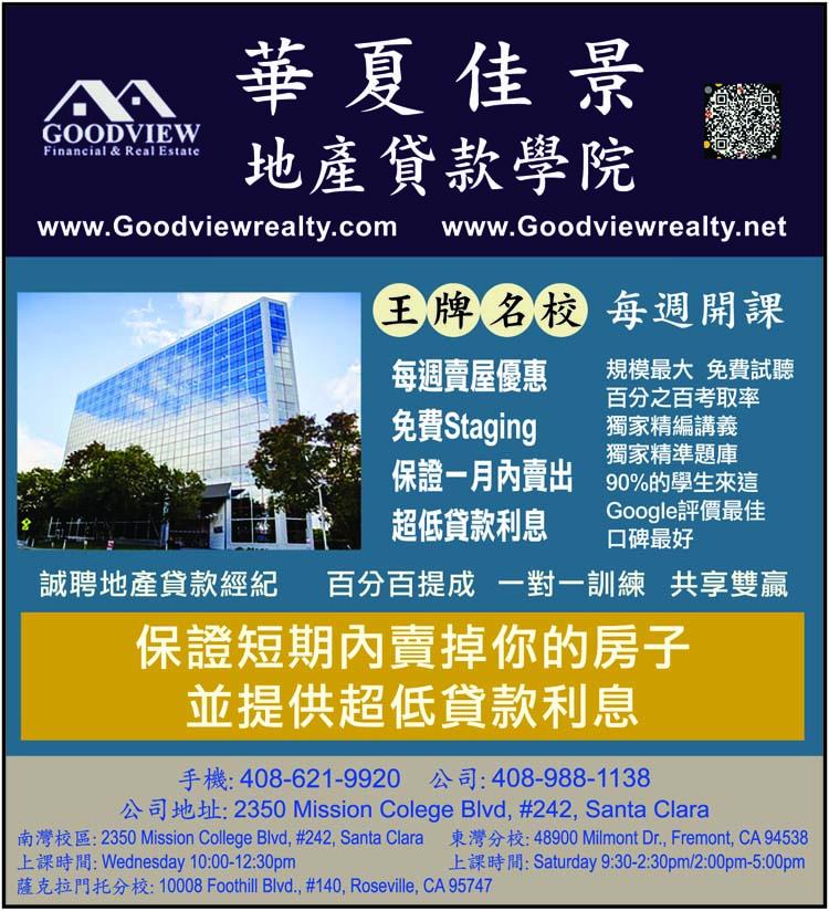 成功訓練中心介紹_電話_地址_營業時間-華人工商網