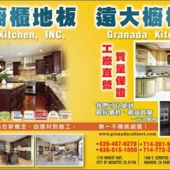 Best Rta Kitchen Cabinets Remodeling Cost 远大橱柜 木地板介绍 电话 地址 营业时间 华人工商网 木地板granada Inc 华人工商黄页