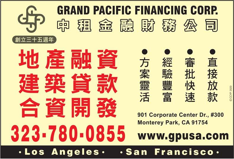 中國銀行介紹_電話_地址_營業時間-洛杉磯最大的華人商家資訊平臺