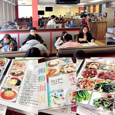 美食介紹: 原味店 Delicious Food Corner – 地道的港式早餐 - 美國洛杉磯休閑娛樂 - 華人工商旗下