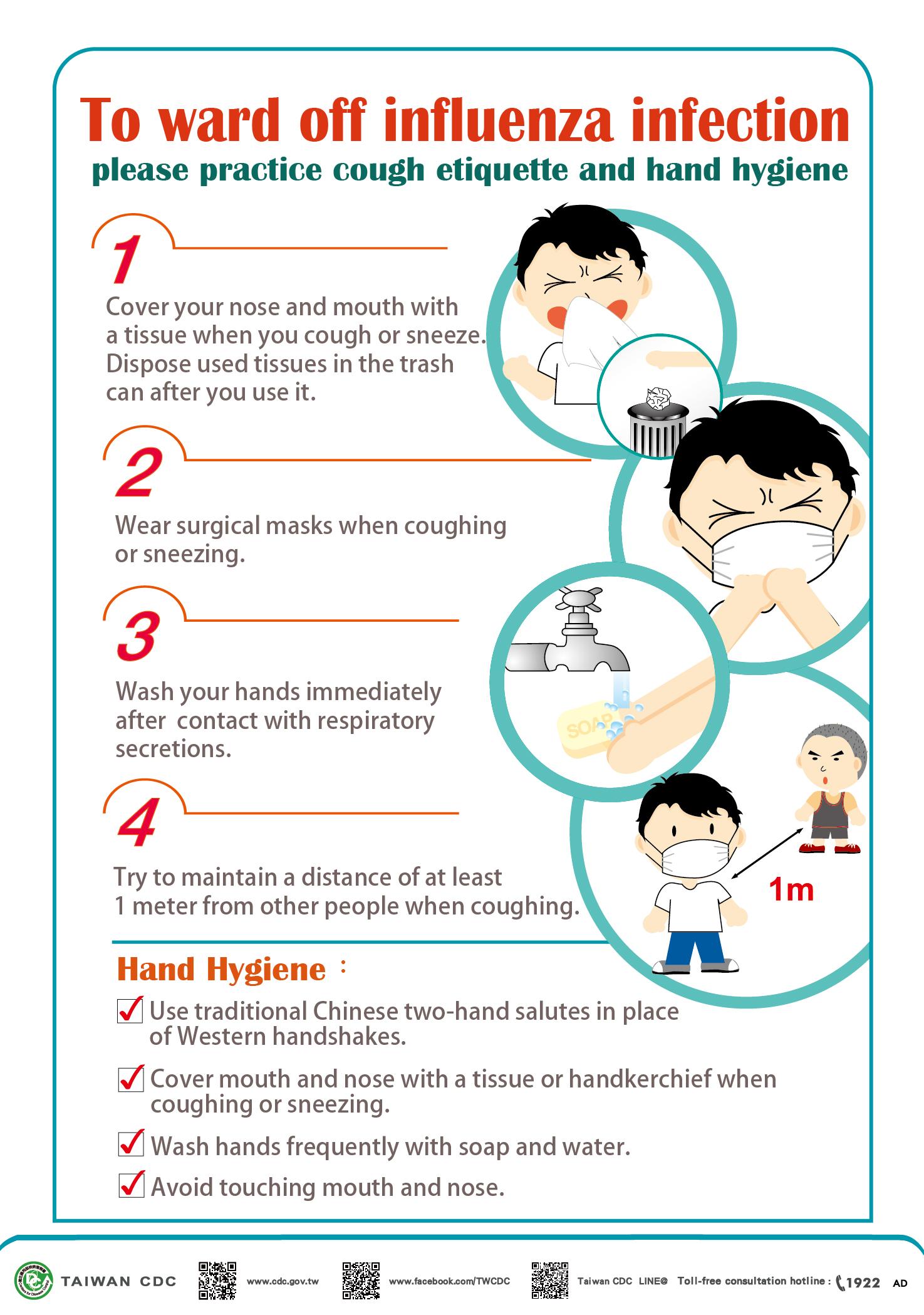 呼吸道傳染病 respiratory infectious disease - 衛生福利部疾病管制署