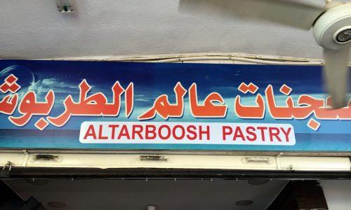 adresse aqaba en jordanie