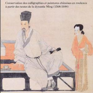 La Médecine de L'Art - Chinoise - Par Schmitt Camille