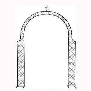 arche jardin grande largeur
