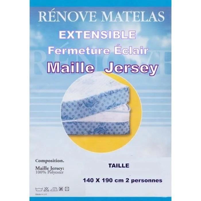 Protege Matelas Integral Achat Vente Protege Matelas Integral Pas Cher Cdiscount