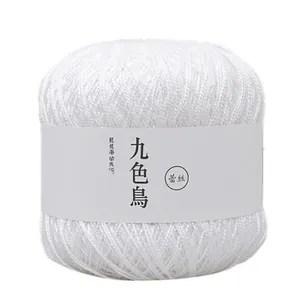 pelote coton crochet deco8 002 ecru