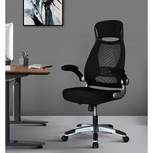 fauteuil de bureau chaise de bureau