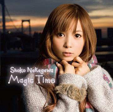 Magic Time from Shoko Nakagawa 3