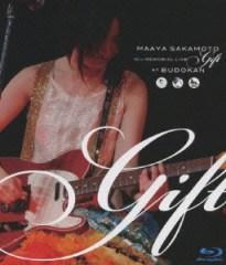 Maya Sakamoto - 15th Anniversary Live Gift