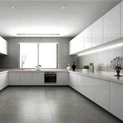 Floor Tile For Kitchen Vintage Appliances 注意事项 家和装饰 您有新信息 厨房地砖怎么选 厨房地砖选购
