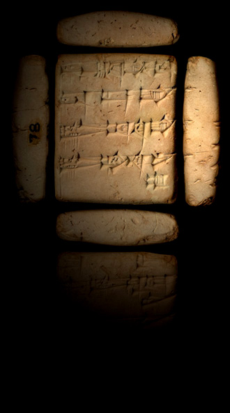 Tablet (Cornell 78) w inscriptions to Babylonian King Sinkashid (about 1800 B.C.)
