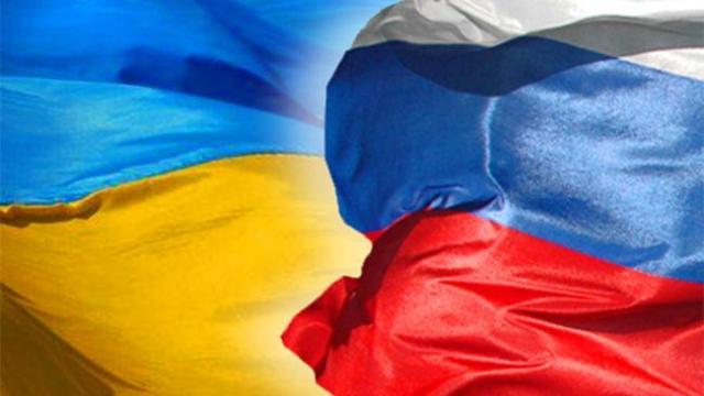 multimedia_foto_2016_07_28_ukrajina-rusija.jpg