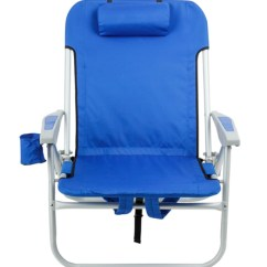 Backpack Chairs Sport Brella Recliner Chair Reviews Rio Brands Big Guy At Swimoutlet Com Free Shipping