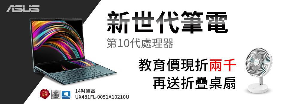 筆記型電腦 – 筆記型電腦.APPLE | 燦坤線上購物~燦坤實體守護