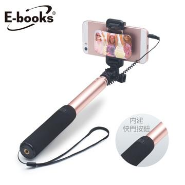 E-books N40 鋁合金大鏡面線控自拍桿 E-IPB112   燦坤線上購物~燦坤實體守護