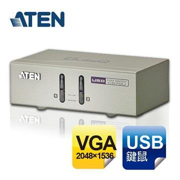 ATEN 2埠USB KVM音訊多電腦切換器 CS72U-A0 | 燦坤線上購物~燦坤實體守護