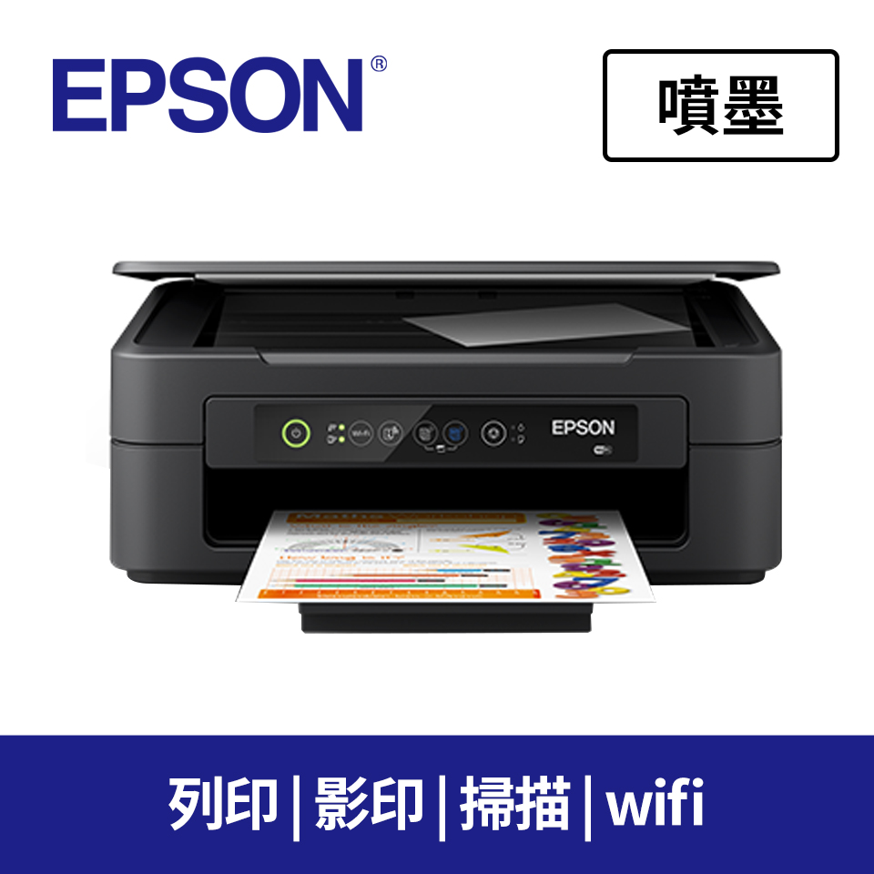 EPSON XP-2101 三合一Wifi 雲端超值複合機(C11CH02504) - 燦坤線上購物 - LINE購物