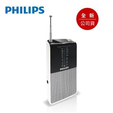 飛利浦PHILIPS 隨身收音機 AE1530/00 | 燦坤線上購物~燦坤實體守護