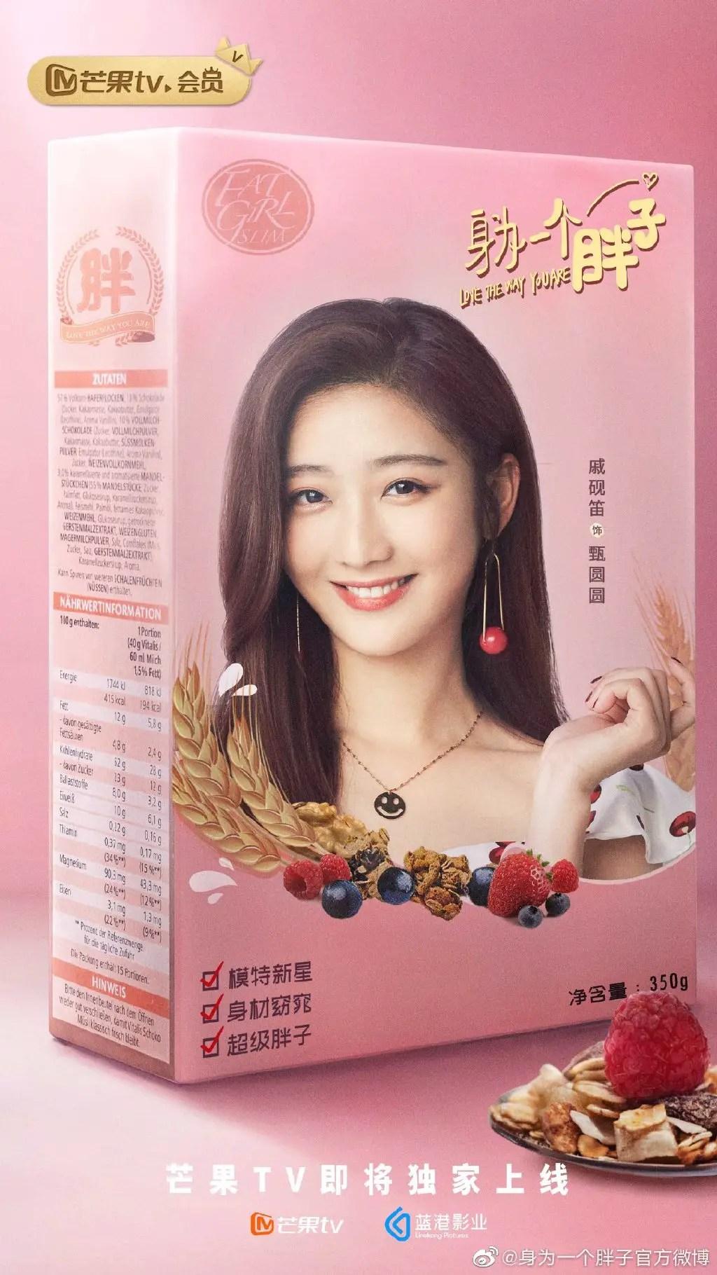 Qi Yan Di