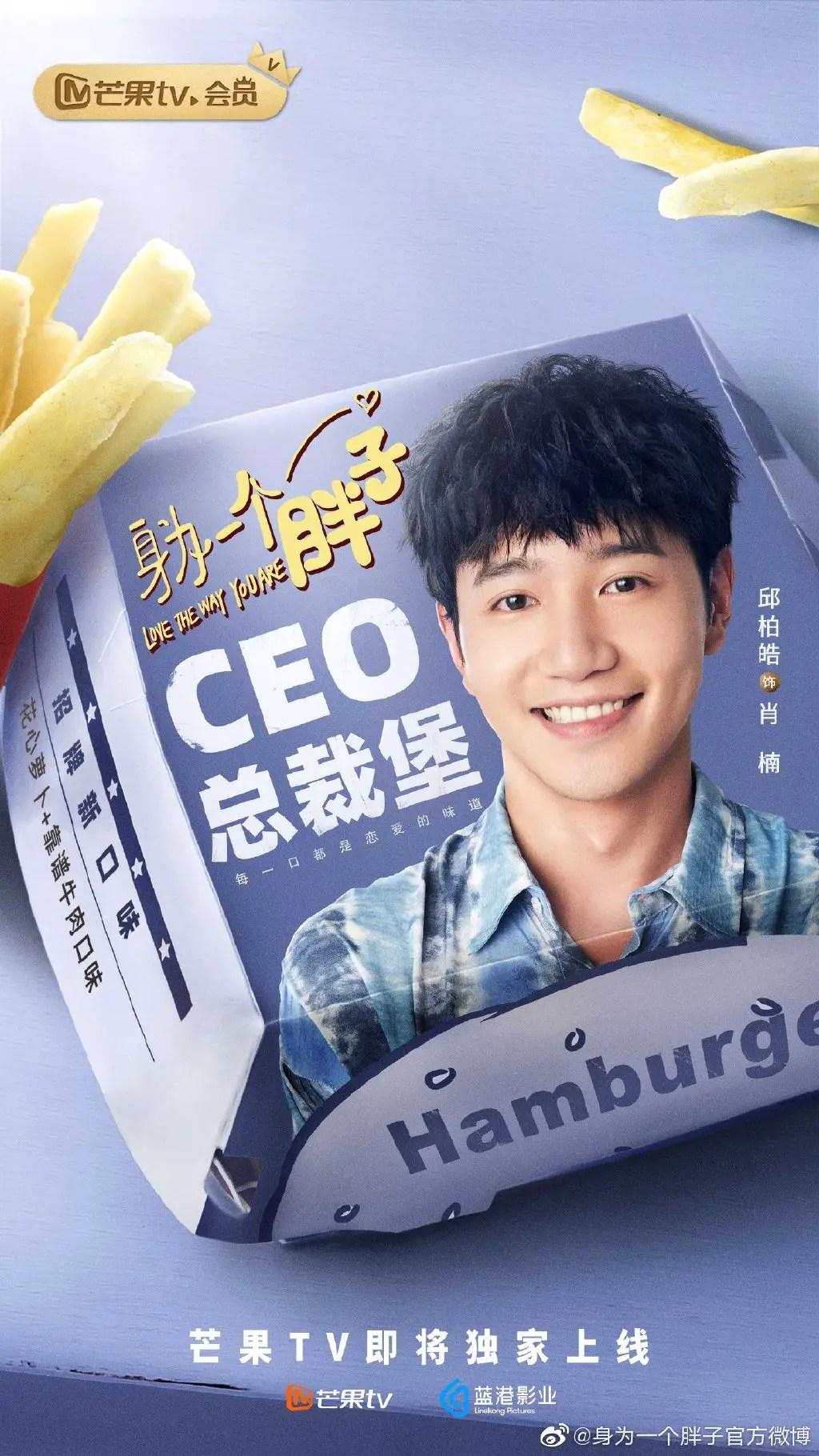 Qiu Bai Hao