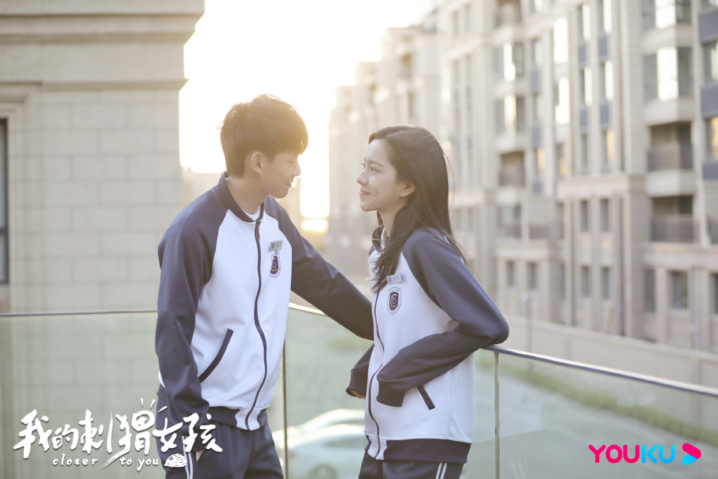 Closer To You Drama Still 4