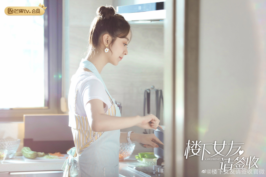 Chinese Drama Girlfriend Still 3